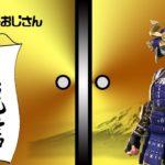 9.25 、少しだけ生配信、ぴえんSP【フォートナイトライブ】吉本新喜劇・小籔千豊の生配信
