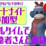 【フォートナイト生配信】初見さん大歓迎♡スクワッド参加型!