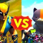 ウルヴァリン vs キット【茶番/フォートナイト】